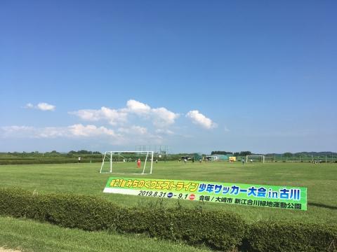 みちのくウエストライン少年サッカー大会 in 古川